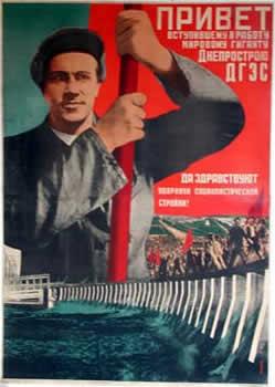 purgas en la URSS